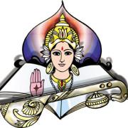 22 Gennaio 2018: Vasanta-Pancami o Sri-Pancami