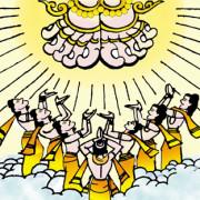 27 Luglio 2018: Guru Purnima